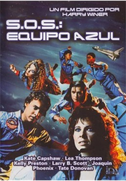 S.O.S. : Equipo Azul (Spacecamp)
