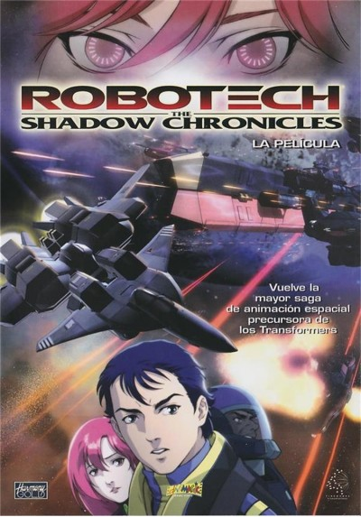 Robotech : The Shadow Chronicles - La Pelicula (Robotech: The Shadow Chronicles)