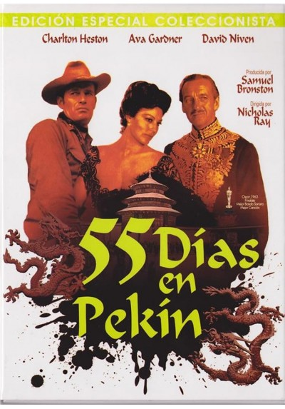 55 Dias En Pekin (Ed. Especial Coleccionista) (55 Days At Peking)