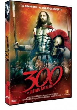 300, La Ultima Batalla