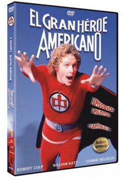 El Gran Heroe Americano (The Greatest American Hero)