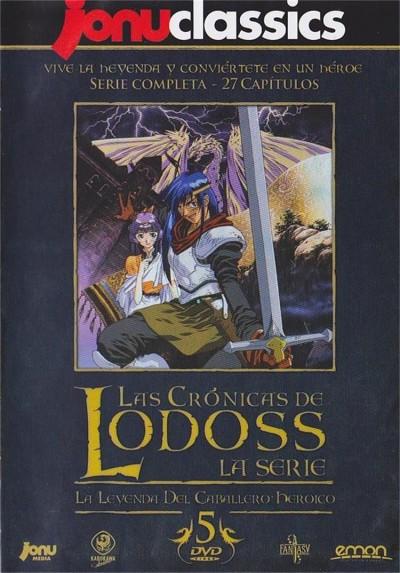Las Cronicas De Lodoss : Serie Completa (Lodoss To Senki: Eiyuu Kishi Den)