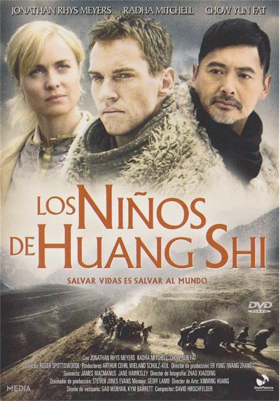 Los Niños De Huang Shi (The Children Of Huang Shi)