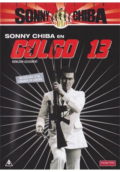Golgo 13 (Kûron No Kubi)