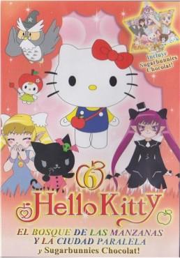 Hello Kitty : El Bosque De Las Manzanas Y La Ciudad Paralela - Vol. 6