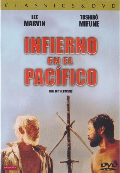 Infierno En El Pacifico (Hell In The Pacific)