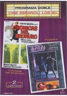 Cine Español De Los 80