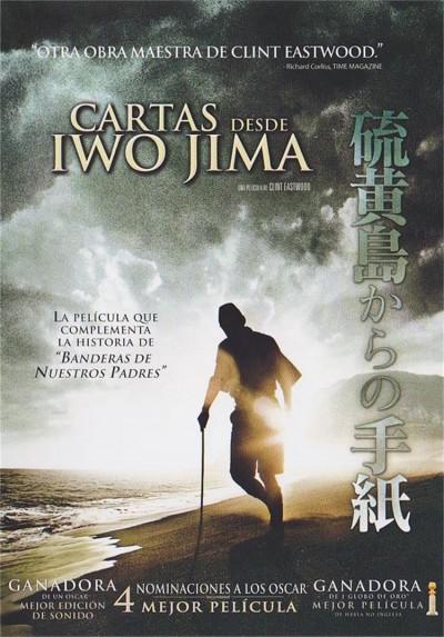Cartas Desde Iwo Jima (Letters From Iwo Jima)