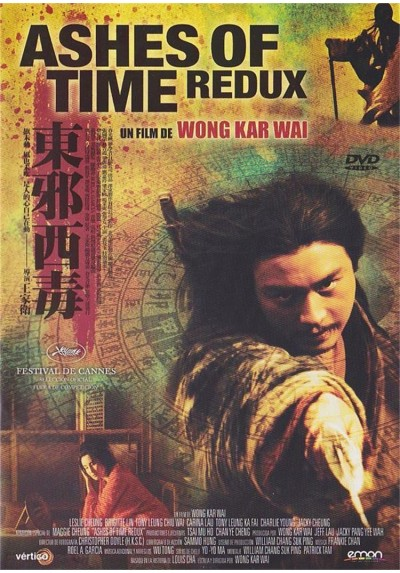 Ashes Of Time Redux (Dung Che Sai Duk)