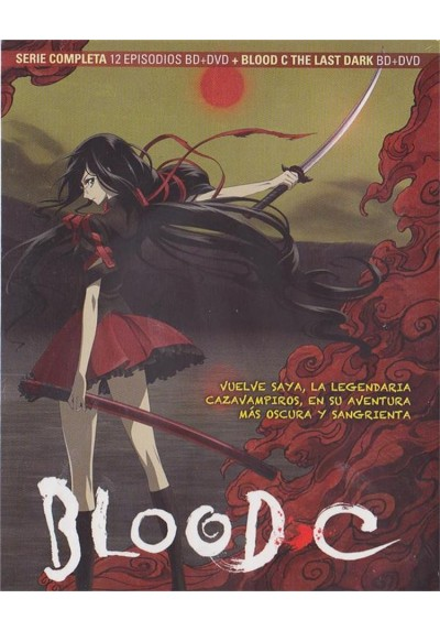 Blood C - Serie Completa + Pelicula (Blu-Ray + Dvd)