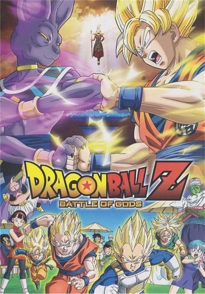 Dragon Ball Z : Battle Of Gods (Doragon Bôru Z: Kami To Kami)