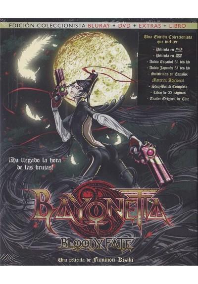 Bayonetta : Bloody Fate (Blu-Ray + Dvd + Libro)
