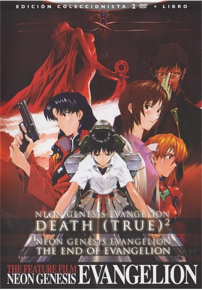 Neon Genesis Evangelion : The Feature Film (Ed. Coleccionista)