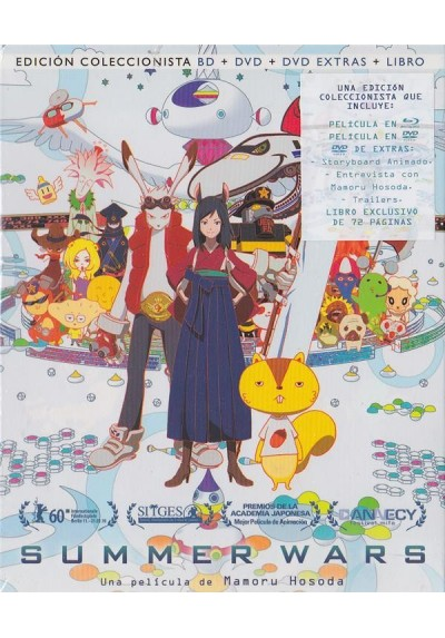 Summer Wars (Blu-Ray + Dvd + Libro)