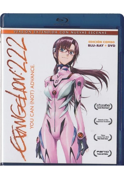 Evangelion 2.22 : You Can (Not) Advance (Blu-Ray + Dvd)