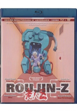 Roujin-Z (Blu-Ray + Dvd)