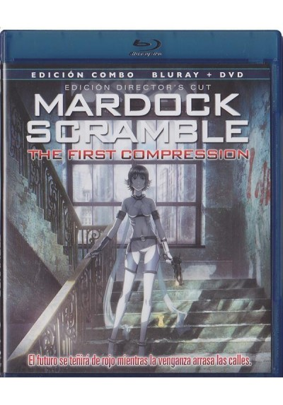 Mardock Scramble: The First Compression Mardock Scramble (Blu-Ray + Dvd) (Mardock Scramble: The First Compression)