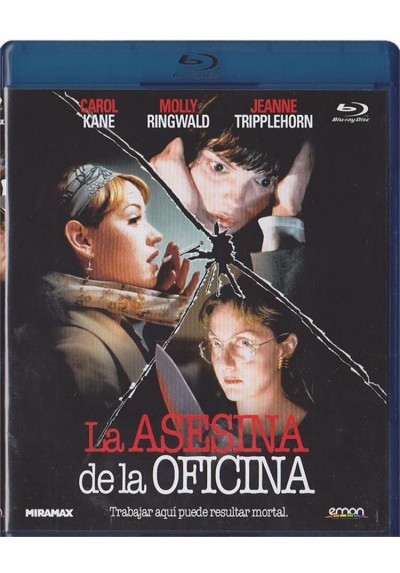 La Asesina De La Oficina (Blu-Ray) (Office Killer)