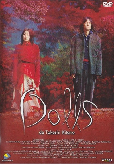 Dolls (2002)