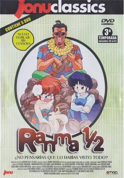 Ranma 1/2 - 3ª Temporada