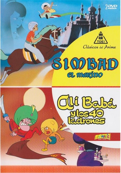 Simbad El Marino / Ali Baba Y Los Cuarenta Ladrones