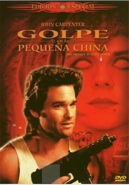 Golpe en la Pequeña China - Edición Especial