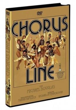 Chorus Line (A Chorus Line)