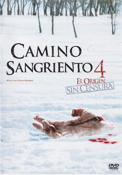 Camino Sangriento 4 (Wrong Turn 4: Left For Dead)