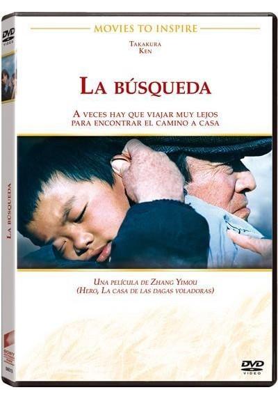 La Busqueda (2005) (Quian Li Zou Dan Qi)