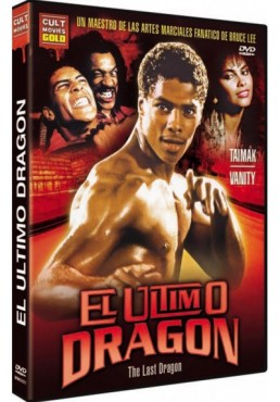 El Ultimo Dragon (The Last Dragon)