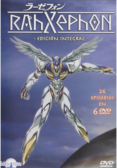 Rahxephon (Edicion Integral)