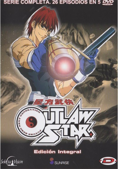 Outlaw Star (Edicion Integral)