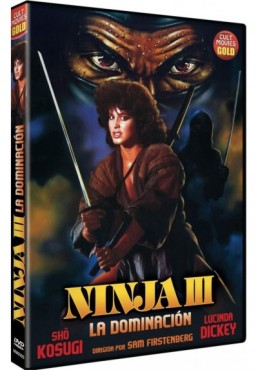 Ninja III: la Dominacion (Ninja III: The Domination)