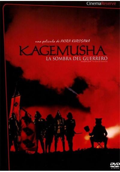 Kagemusha - Cinema Reserve