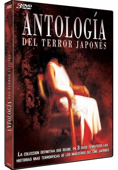 Pack Antologia Del Terror Japones