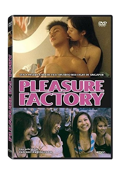 Pleasure Factory (Kuaile Gongchang)