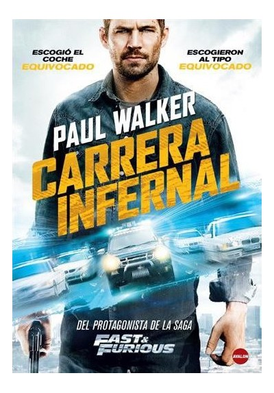 Carrera Infernal (Vehicle 19)