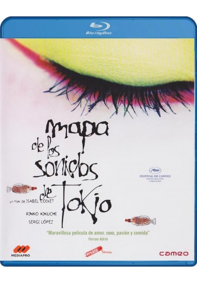 Mapa De Los Sonidos De Tokio (Blu-Ray) (Map Of The Sounds Of Tokio)