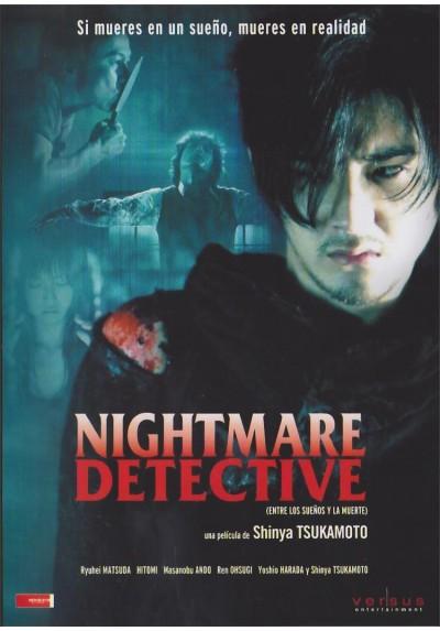 Nightmare Detective (Entre los sueños y la muerte)