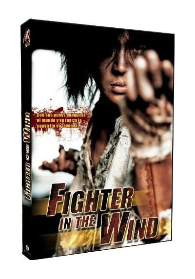 Fighter In The Wind (Lucha O Muere) (Baramui Fighter)