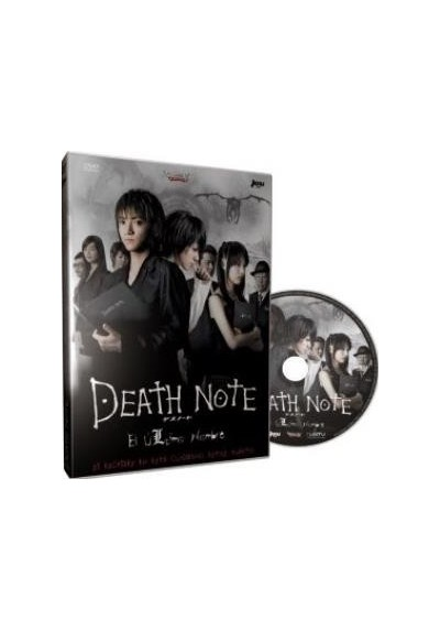 Death Note : El Ultimo Hombre (Desu Nôto: The Last Name)