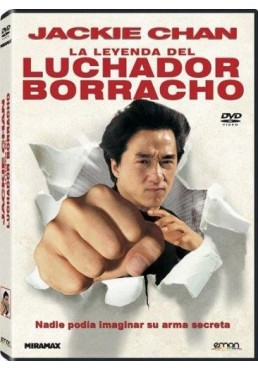 La Leyenda Del Luchador Borracho (The Legend Of Drunken Master)