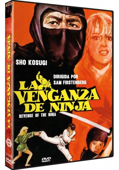 La Venganza De Ninja (Revenge Of The Ninja)