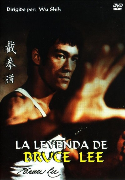 La leyenda de Bruce Lee (Bruce Lee, the Legend) (Dvd-R)
