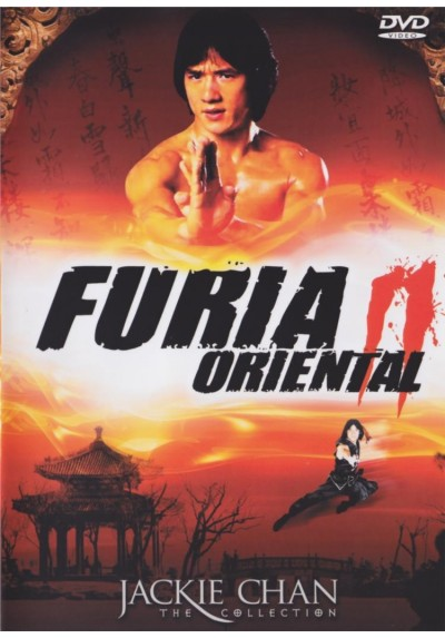 Furia Oriental II (New Fist Of Fury) (Dvd-R)