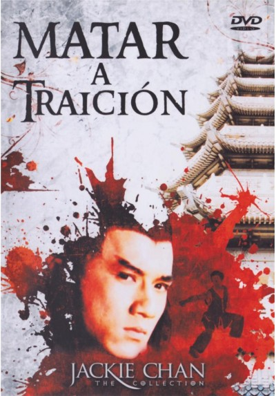 Matar A Traicion (To Kill With Intrigue) (Dvd-R)