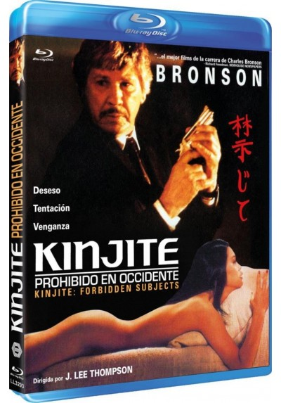Kinjite : Prohibido En Occidente (Blu-Ray) (Kinjite: Forbidden Subjects)