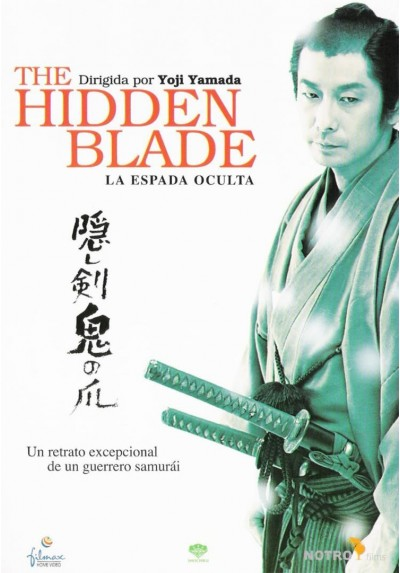 The Hidden Blade (La Espada Oculta) (Kakushi Ken Oni No Tsume)