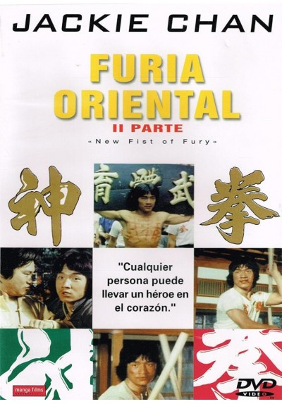 Furia Oriental II (New Fist Of Fury)