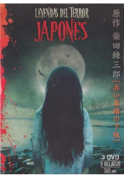 Leyendas Del Terror Japones